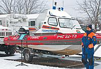 спасательная лодка