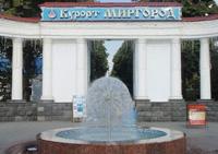 Курорт в Миргороде