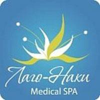 Лаго-Наки Medical SPA