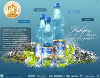 Вода «Алтайская золотая»