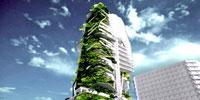 Экологичный небоскреб
