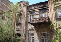 Здание африкянов