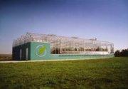 Очистные сооружения Органика