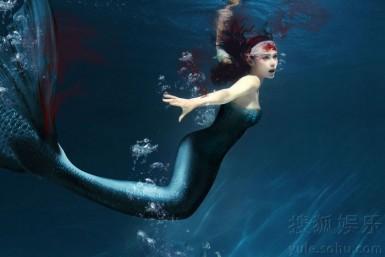 Актриса Хань Даньтун в образе русалки