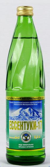 Минеральная вода Ессентуки №17