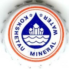 Kokshetau Mineral Water