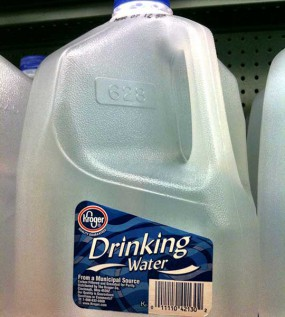 Kroger Drinking Water