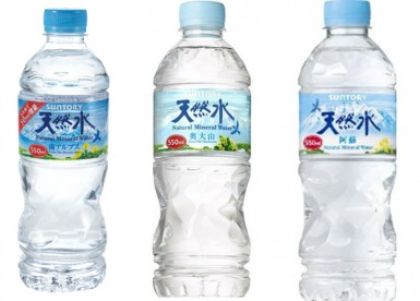 Suntory Natural Mineral Water
