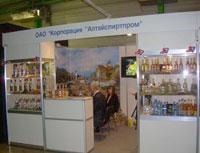 Алтайспиртпром