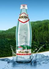 Новая упаковка воды Боржоми