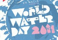 Лого Всемирного дня воды 2011