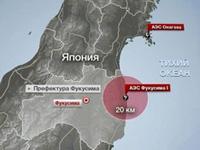 Фукусима - зона поражения