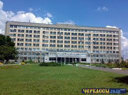 Технологический Университет. Черкассы.