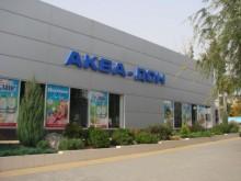 Завод «Аква-Дон»