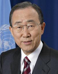 Пан Ги Мун - Генеральный секретарь ООН