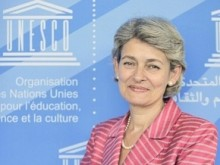 г-жа Ирина Бокова, Генеральный директор ЮНЕСКО