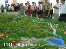 Проект по переброске воды с юга на север Китая