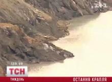 Озеро химического яда под Калушем