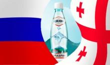 Боржоми купила российская компания