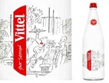 Шутливая этикетка для воды VITTEL
