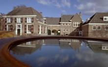 Музей воды Нидерландов