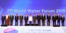 7-й Всемирный Водный Форум в Тэгу, Южная Корея