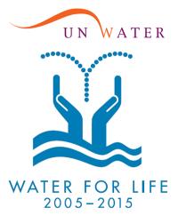 Международное десятилетие действий  «Вода для жизни», 2005-2015 годы