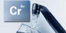 Хром в питьевой воде