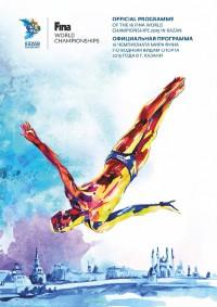 16-й мировой чемпионат по водным видам спорта в Казани