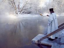 Праздник Крещения Господне или Святое Богоявление