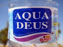 Вода Acqua Deus