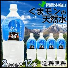Вода Aso