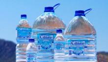 Вода Cantalar