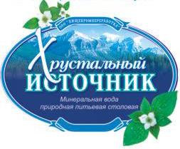 Минеральная природная питьевая столовая вода Хрустальный источник