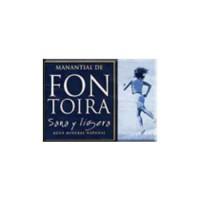 Вода Fontoira