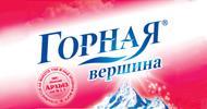 Горная вершина - вода для повседневного питья без ограничений