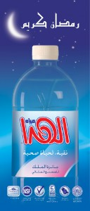 Вода Hadda