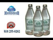 Вода Hankavan - Lithia