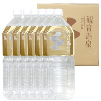 Вода Izu Kannon Hot Spring Water