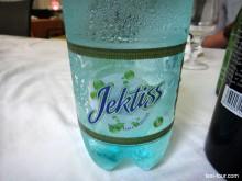 Вода Jektiss