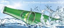 Вода Mihalkovo