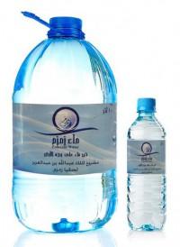 Вода Musaafi