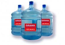 Питьевая вода Олана