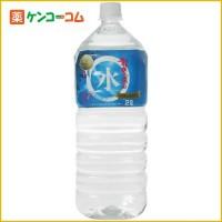 Вода Ryusendo
