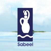 Вода Sabil