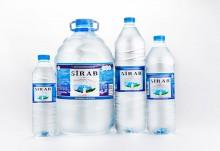 Вода Sirab