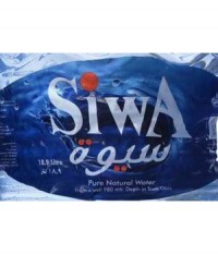 Этикетка SiwA