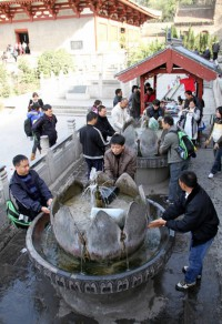 Источник Tang Emperor Mineral Spring Water